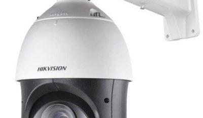ESS Güvenlik - IP Kamera Sistemleri